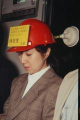 乗り過ごし防止帽子