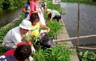 水質浄化プロジェクト