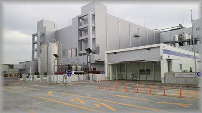 雪印メグミルク海老名工場